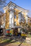 Алма-Ата - старая архитектура Стоковое Фото