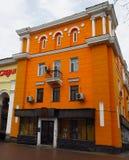 Алма-Ата - старое здание стоковая фотография rf