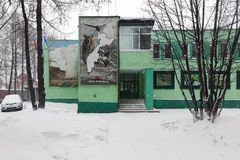 Административное здание запаса биосферы природы Kronotsky на Камчатском полуострове стоковые фото