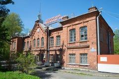 Административный строя и связывая завод Voskova имени инструмента Sestroretsk Стоковая Фотография
