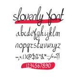 Алфавит щетки вектора рукописный на белой предпосылке Стоковое фото RF
