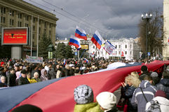 ?ntiauthority-Protest in Charkiw, Ukraine stockfotos