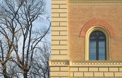 баварское положение архива Стоковые Фото