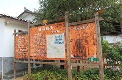Бамбуковая сплавляя карта Yangshou Китай туристической информации Стоковые Изображения
