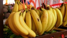 банан зрелый Стоковые Фотографии RF