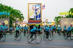 Бангкок, ТАИЛАНД, 16-ое августа - 2015: Велосипед для мамы Стоковые Фото