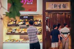 БАНГКОК - ТАИЛАНД - 15-ОЕ АПРЕЛЯ: Ресторан Yayoyi японский с u Стоковые Фотографии RF