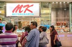 БАНГКОК, ТАИЛАНД - 17-ОЕ ДЕКАБРЯ: Неопознанная группа в составе elderl Стоковая Фотография RF