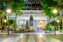 БАНГКОК, ТАИЛАНД - 17-ое июля 2017: Памятник принца Mahidol Объявления Стоковые Изображения RF