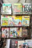 БАНГКОК, ТАИЛАНД - 19-ОЕ ФЕВРАЛЯ 2017: Внешний взгляд книжного магазина Стоковые Изображения RF