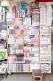 БАНГКОК, ТАИЛАНД - 19-ОЕ ФЕВРАЛЯ 2017: Внешний взгляд книжного магазина Стоковое фото RF