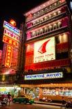 Бангкок, Таиланд: Городок Китая Стоковые Фото