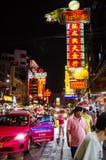 Бангкок, Таиланд: Городок Китая Стоковые Изображения RF