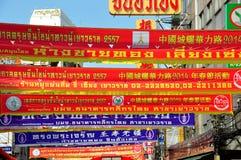 Бангкок, Таиланд: Знаки Нового Года на Yaoworat штанге Чайна-тауна Стоковое Изображение RF