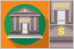 банка Стоковые Изображения