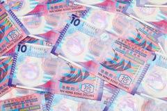 Банкнота Гонконга 10 долларов Стоковое фото RF