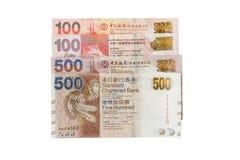Банкнота Гонконга Стоковые Изображения RF