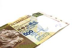 Банкнота доллара Гонконга Стоковые Фото