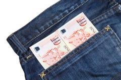 Банкнота долларов Сингапура Стоковые Фото