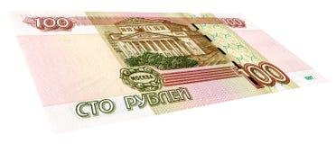 Банкнота 100 русских рублей Стоковое Изображение
