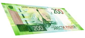 Банкнота 200 русских рублей Стоковые Изображения