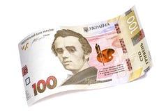 Банкнота 100 украинских hryvnias на белой предпосылке Стоковое Изображение