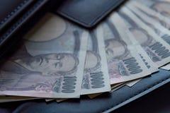 Банкнота Японии для путешественника Стоковое Фото