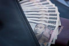Банкнота Японии для путешественника Стоковое фото RF