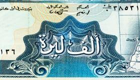 Банкнота Currancy Азии Стоковое Фото