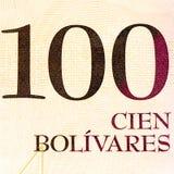 Банкнота currancy Южной Америки стоковое изображение rf
