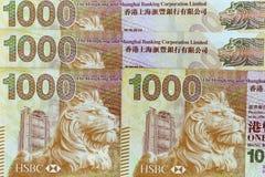 Банкноты валюты распространенные через доллар Гонконга рамки Стоковая Фотография RF
