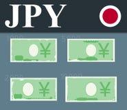 Банкноты иен Плоская иллюстрация дизайна Стоковые Изображения RF