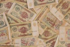 Банкноты одного рубля стоковые изображения rf