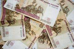 Банкноты русского рубля Стоковая Фотография