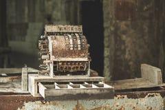 Банкомат в Pripyat Стоковая Фотография