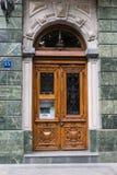 Банкомат Тбилиси Georgia банка Стоковое Фото