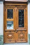 Банкомат Тбилиси Georgia банка Стоковые Фотографии RF