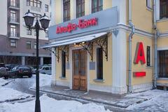 Банк альфы знака на офисном здании Стоковая Фотография RF