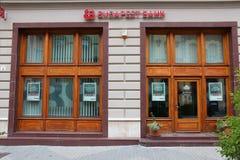 Банк Будапешта Стоковые Фото