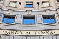 Банк Испании Стоковые Фото