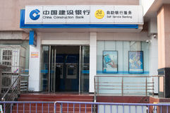 Банк конструкции Китая Стоковая Фотография