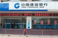 Банк конструкции Китая Стоковое Изображение RF