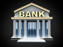 Банк строения Стоковое фото RF