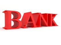 банк Стоковое Изображение