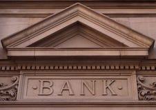 банк Стоковые Изображения