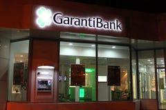 Банк Garanti стоковая фотография rf