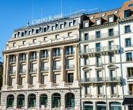 Банк Suisse кредита Стоковая Фотография RF