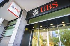 Банк UBS стоковые изображения