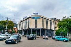 Банк VTB в Тбилиси Georgia в Тбилиси, Georgia Стоковое Изображение RF
