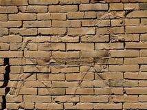 Барельеф Bull, строб Ishtar, Вавилон Стоковые Изображения